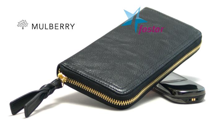 Женский черный клатч Mulberry M2001BK