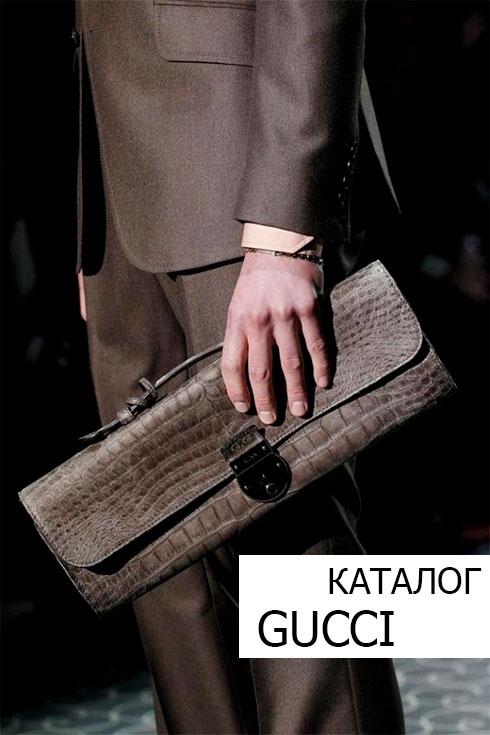 Мужские сумки Gucci