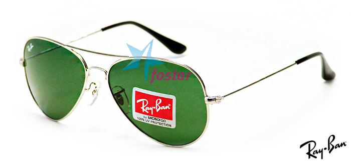 4ada5a2c384d Мужские солнцезащитные очки Рей Бан РБ3025 003 AVIATOR - fostar.ru