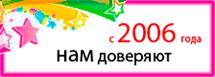 надежный интернет магазин fostar.ru