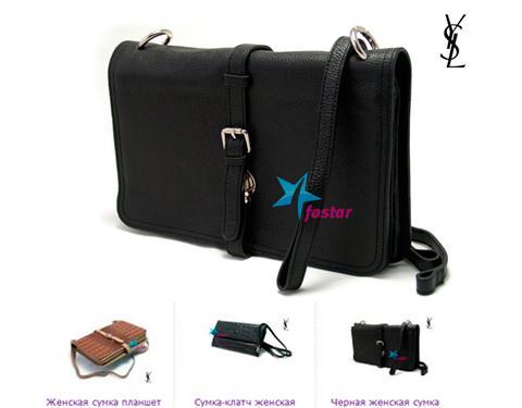 женская сумка планшет , сумка через плечо
