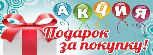 Подарок от 10000 до 15000 рублей 29